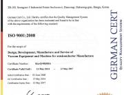 ISO인증(영문)